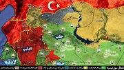 آخرین تحولات میدانی حلب و ادلب