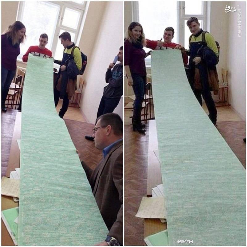 عکس/ تقلب دانشجو روسی در امتحان