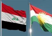 پرچم کردستان و پرچم عراق