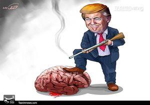 کاریکاتور/ ترامپ دشمن عقل و منطق