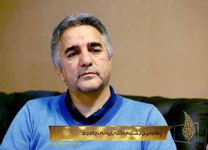 پرداخت هزینههای جشنواره جامجم از سوی حامیانمالی