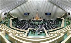 طرح جدید نمایندگان برای ممانعت از انتصاب دوتابعیتیها در دولت