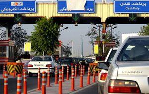 مردم تهران منتظر پرداخت عوارض در بزرگراهها باشند