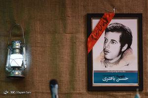 یادواره سردار شهید حسن باقری