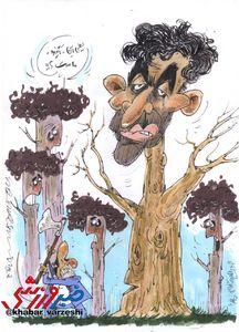 کاریکاتور/ فسخ یکطرفه قرارداد مجتبی جباری!