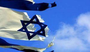 پرچم اسرائیل نمایه