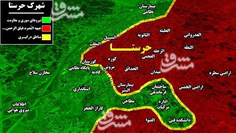 بیبیسی از جان غوطه شرقی چه میخواهد؟/ گنج نظامی دمشق در انتظار تصمیم تروریستها برای تسلیم یا تارومار شدن + تصاویر و نقشه میدانی