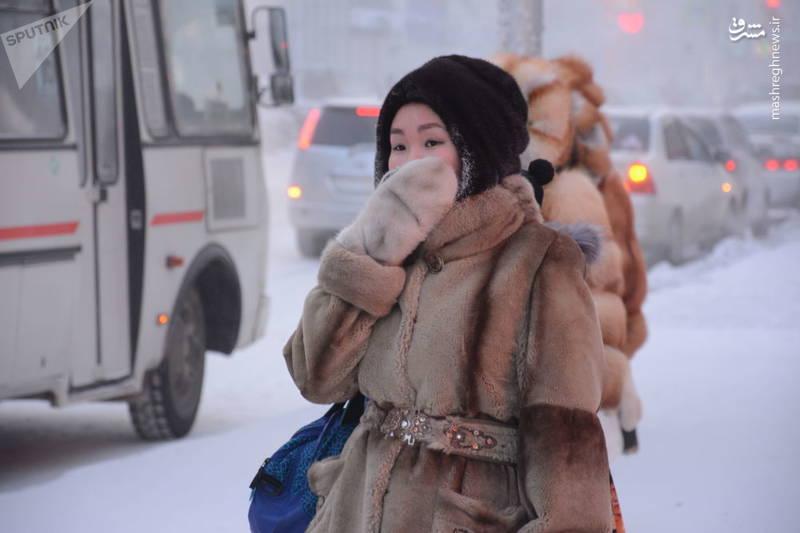 سردترین شهرهای جهان