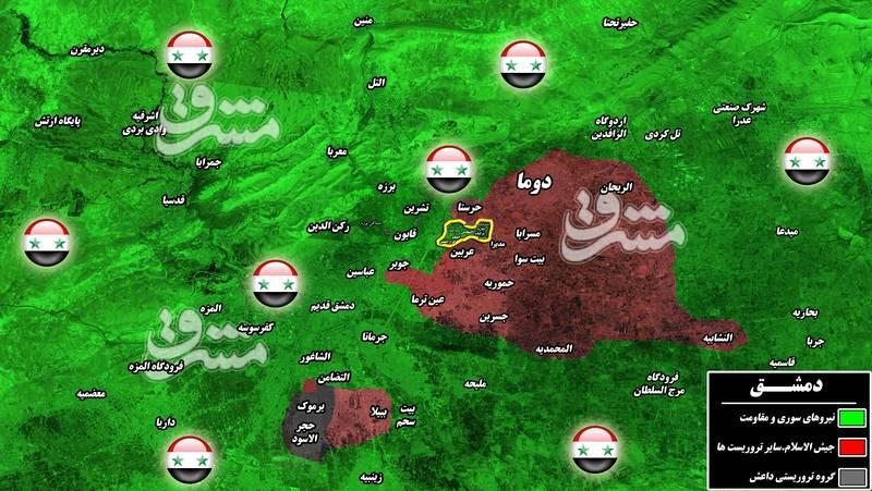 بی بی سی از جان غوطه شرقی چه می خواهد؟/ گنج نظامی دمشق در انتظار تصمیم تروریست ها برای تسلیم  یا تارومار شدن + تصاویر و نقشه میدانی