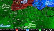 نقشه میدانی شمال حماه.jpg