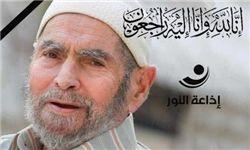 پدر همسر سید حسن نصرالله
