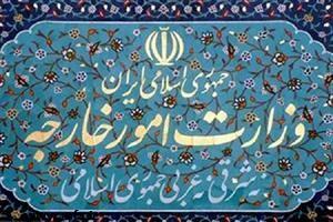 ۱۶ پرسش و پاسخ در خصوص تعامل ایران و FATF