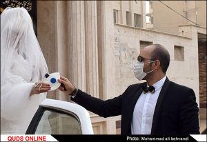 عروسی در میان گرد و غبار