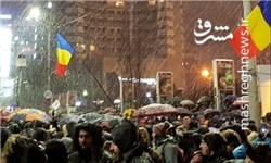 تظاهرات دهها هزار نفری در رومانی علیه فساد دولتی +عکس