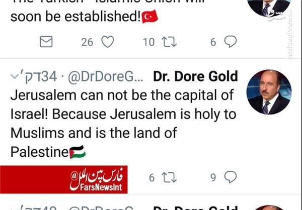 هک شدن صفحه توئیتر مقام اسرائیلی توسط یک گروه ترکیه ای