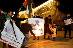 عکس/ استقبال متفاوت فلسطینیها از مهمان آمریکایی