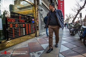 آخرین قیمت دلار و یورو مسافرتی در بازار