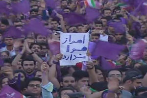 فیلم/ فیلم/ آقای روحانی هنوز هم برای اهواز گریه میکنید؟