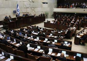 اخراج نمایندگان عربتبار از کنست اسرائیل