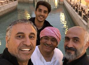 عکس/ سلفی بازیگران ایرانی در قطر