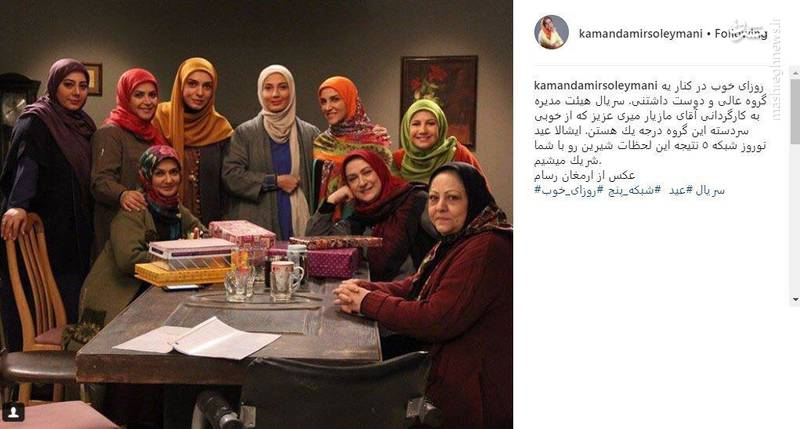 عکس/دورهمی بازیگران زن در پشت صحنه یک سریال