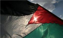 پرچم فلسطین نمایه