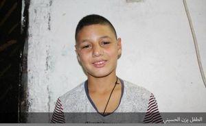 عکس/ حکم حبس برای نوجوان معترض فلسطینی