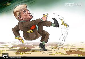 کاریکاتور/ دولت ترامپ در ایستگاه یکسالگی!