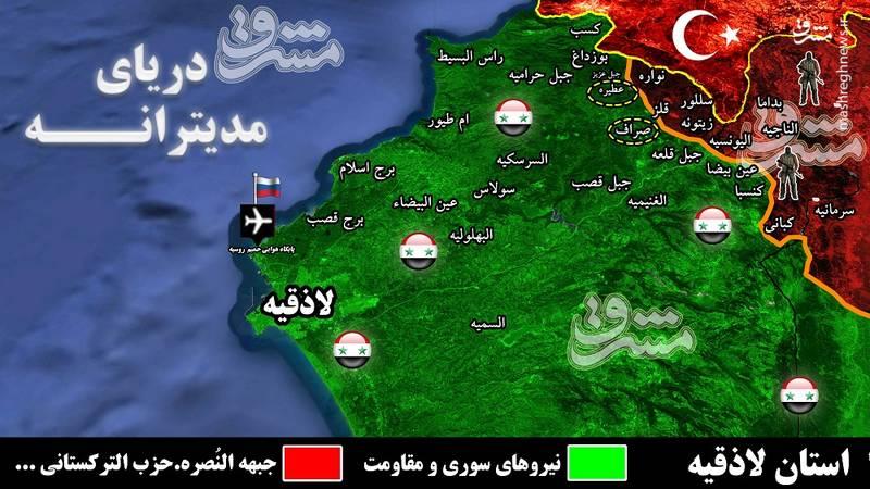 حمله  جبهه النصره به لاذقیه برای فرار از شکست در استان های ادلب و حلب؛ تلاش تروریست ها در شمال لاذقیه برای نزدیک شدن به پایگاه روسیه ناکام ماند + نقشه میدانی