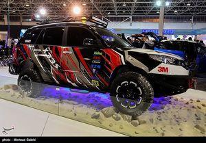 عکس/ نمایشگاه بینالمللی خودرو اصفهان