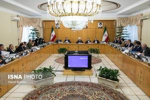 عیدی کارکنان دولت تعیین شد