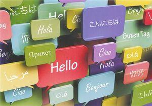 آموزش زبان دوم به کودکان؛ کی و چگونه؟