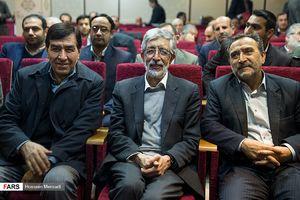 عکس/ کنگره جمعیت ایثارگران انقلاب اسلامی