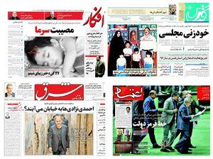 نباید مشکلات و ناکارآمدی دولت روحانی به پای جریان اصلاحات نوشته شود/تعلل دولت در حذف یارانه ثروتمندان