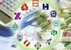 نظام بانکی و مبادلات غیرربوی