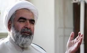 خباثتهای 40 ساله فرانسه علیه ملت ایران