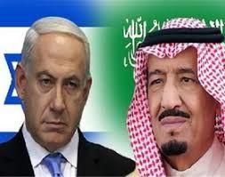 ملک سلمان و نتانیاهو