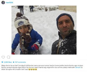 عکس/کنایه حنیف به مدیریت بحران پس از برف