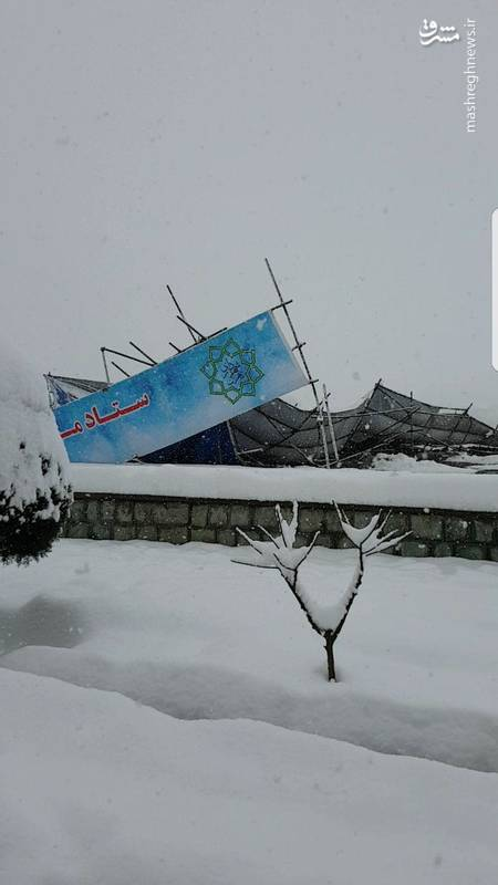 ستاد بحرانی که زیر بارش برف تخریب شد