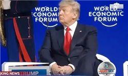 لیوان مشکوکی که در مصاحبه ترامپ خبر ساز شد! +عکس
