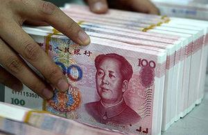 اقدام جدید چینی ها برای بهبود روابط بانکی با ایران
