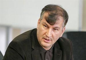 زمان ارائه گزارش «سانحه نفتکش ایرانی»