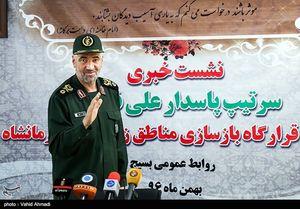 عکس/ نشست خبری سردار علی فضلی