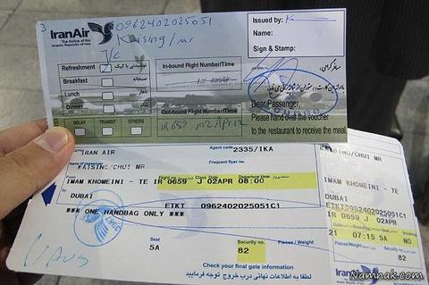 برف هم بلیط هواپیما را گران میکند/ امسال هم مسئولان غافلگیر شدند؟ +عکس