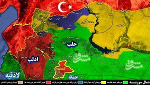 نقشه های میدانی سوریه