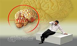 توصیه تغذیهای برای پیشگیری از سکته مغزی
