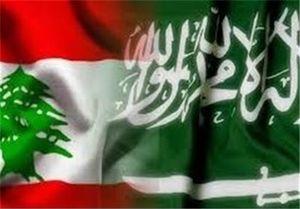 تحرکات انتخاباتی عربستان در لبنان