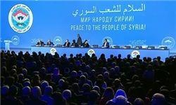 افتتاح کنگره ملی سوریه در سوچی