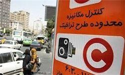 دردسرهای تشویقات طرح جدید ترافیک برای شهرداری