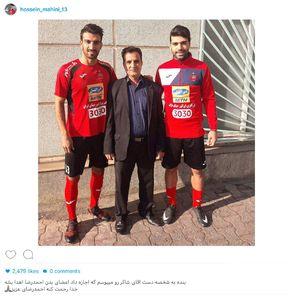 عکس/ واکنش حسین ماهینی به اهدای عضو مرحوم احمدرضا شاکر